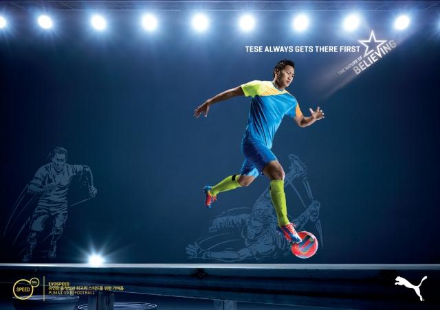 14SS_TS_Football_Q1_evo_tese_420x297mm_ATL