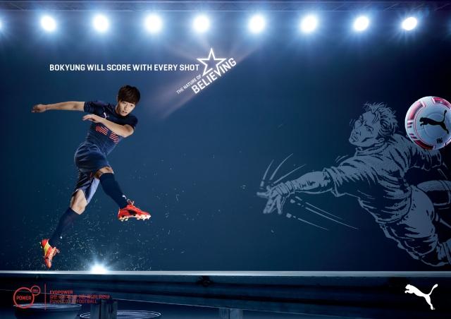 14SS_TS_Football_Q1_Power_bokyung_420x297mm_ATL