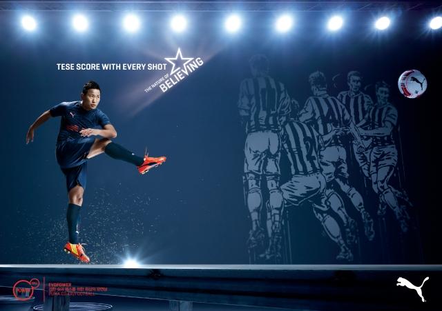 14SS_TS_Football_Q1_Power_tese_420x297mm_ATL