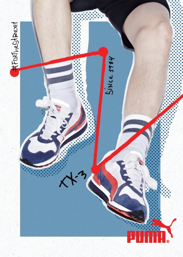 남 신발2